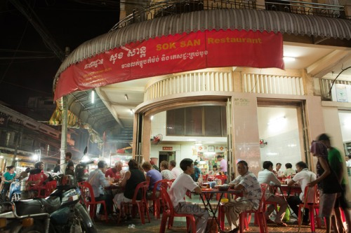 Sok San Restaurant