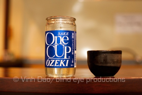 One Cup Ozeki