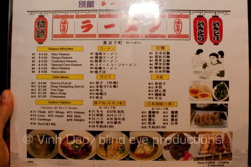 The menu at the Ramen Place