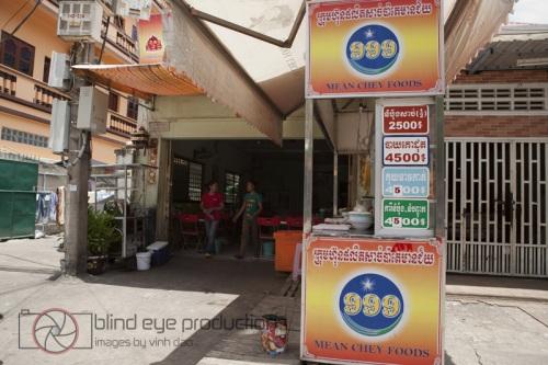 The 999 restaurant on Street 184