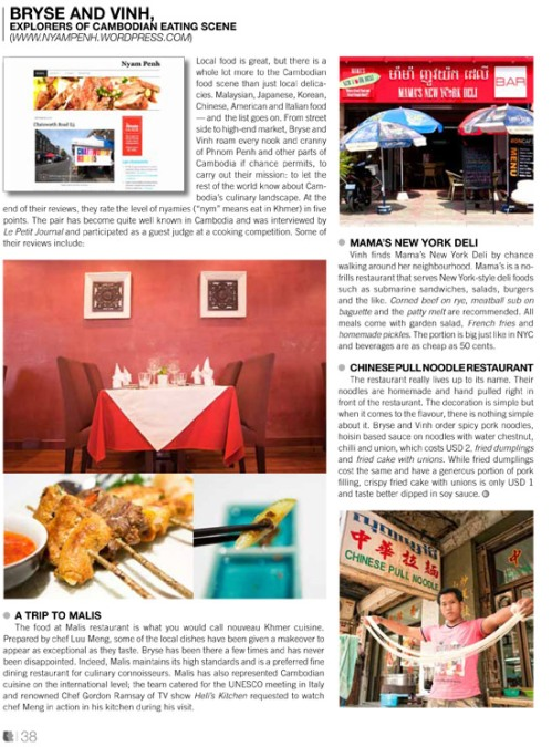 The Buzz - Blog Appetit page 3