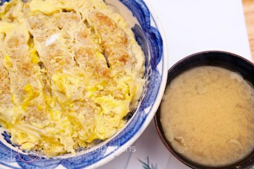 Katsu Don with miso soup